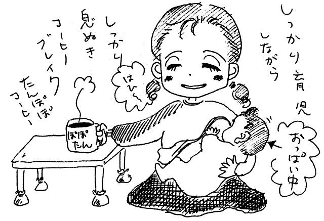 たんぽぽコーヒー ぽぽたん