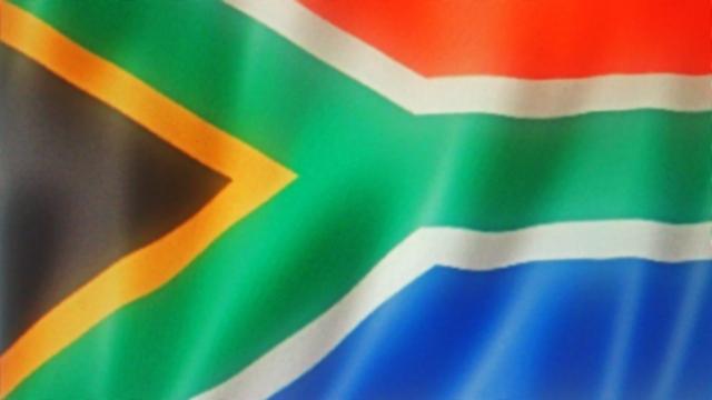 南アフリカ共和国の国旗