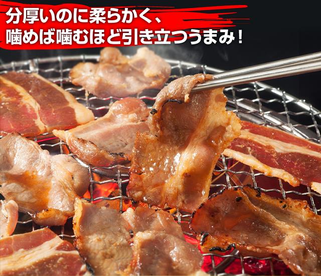 焼肉BBQセット