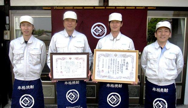 熊本焼酎製造